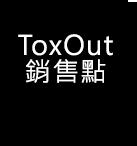 title_shop